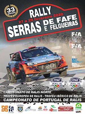 Cartaz Rali Serras de Fafe e Felgueiras 2020
